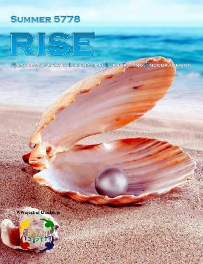 RISE Newsletter – Summer Edition 5778