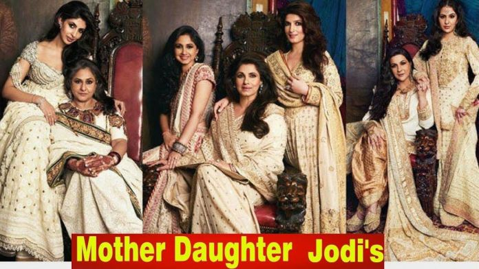 Mother Sister Jodi of Bollywood