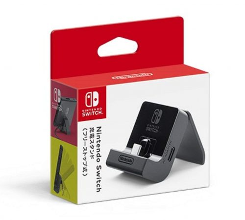 Nintendo Switch Essential Accessories stand