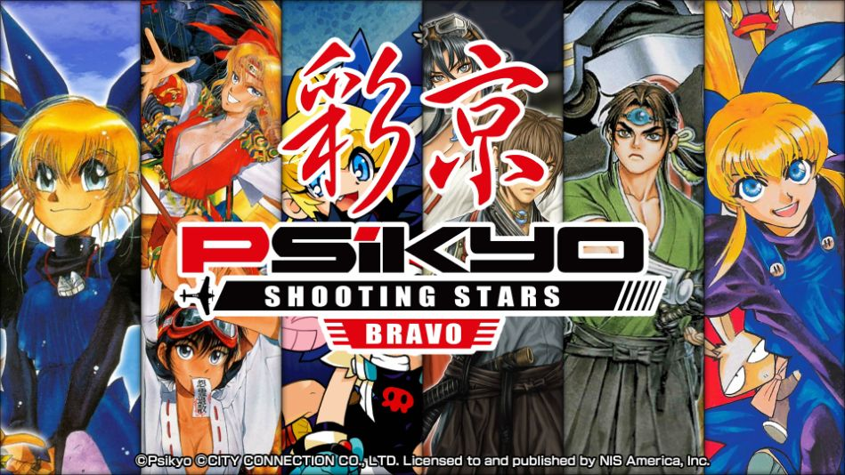 Psikyo Shooting Stars Bravo review