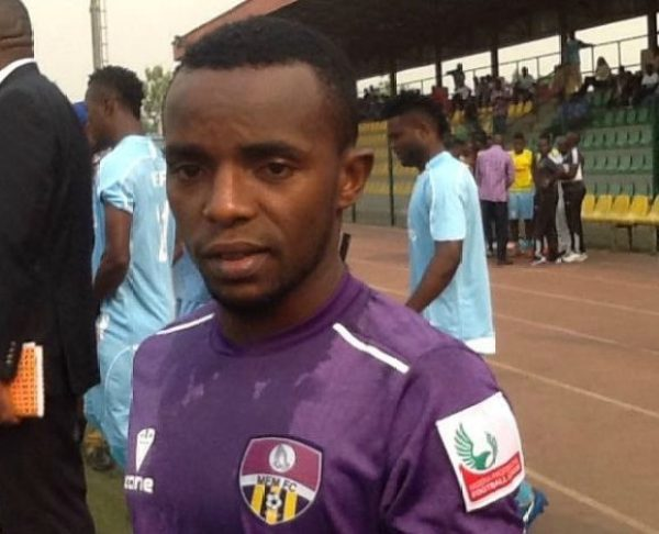 Players To Look Out For In 2017/18 NPFL Season 16