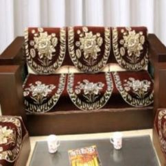 Sofa Set Online Shopping Natural Deodorizer Buy Flipkart Offer 5 Best Selling Latest Design Covers Zesture Jacquard Cover Multicolor Pack Of 6