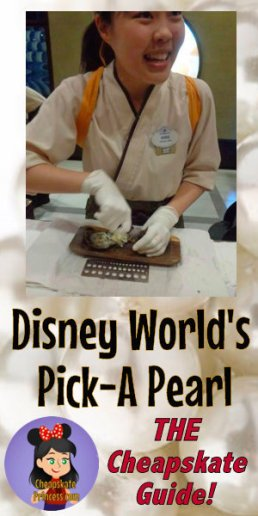 Disney pick-a pearl, Disney jewelry, Disney World fun