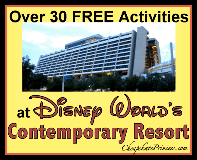 Free activities at Disney's Contemporary Resort