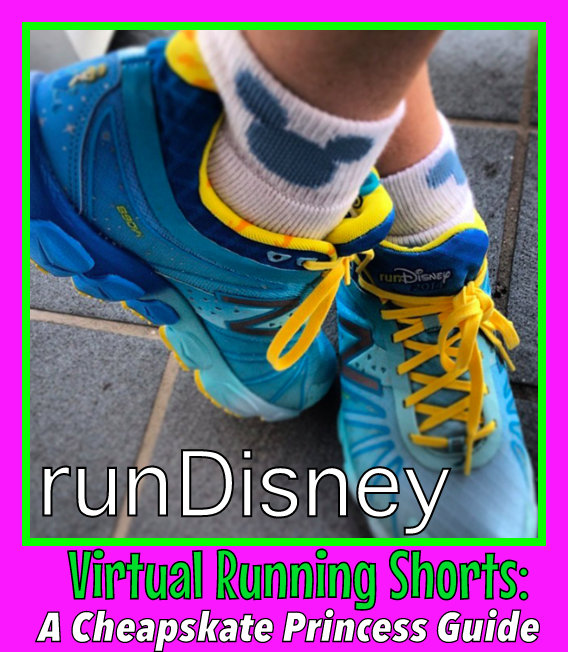 guide to Disney World Virtual Running Shorts