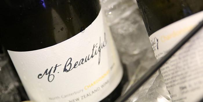 Mt. Beautiful Chardonnay