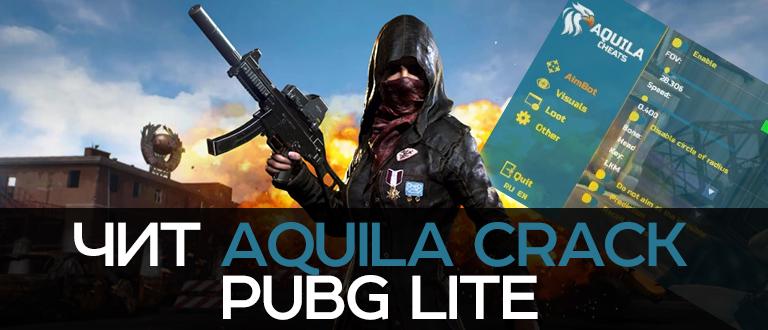 Aquila CRACK