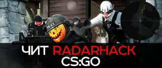RadarHack