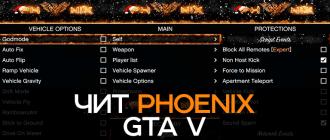 Phoenix GTA 5