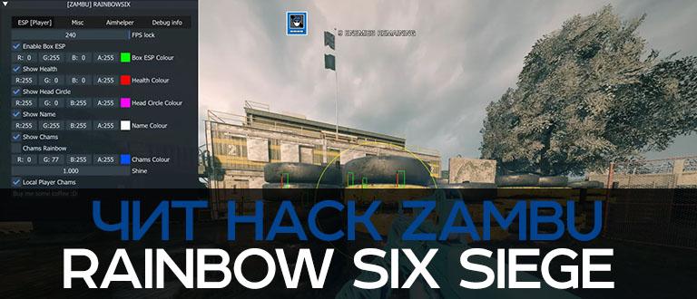 Rainbow Six Siege Hack Zambu