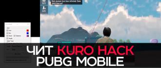 Kuro Hack PUBG Mobile
