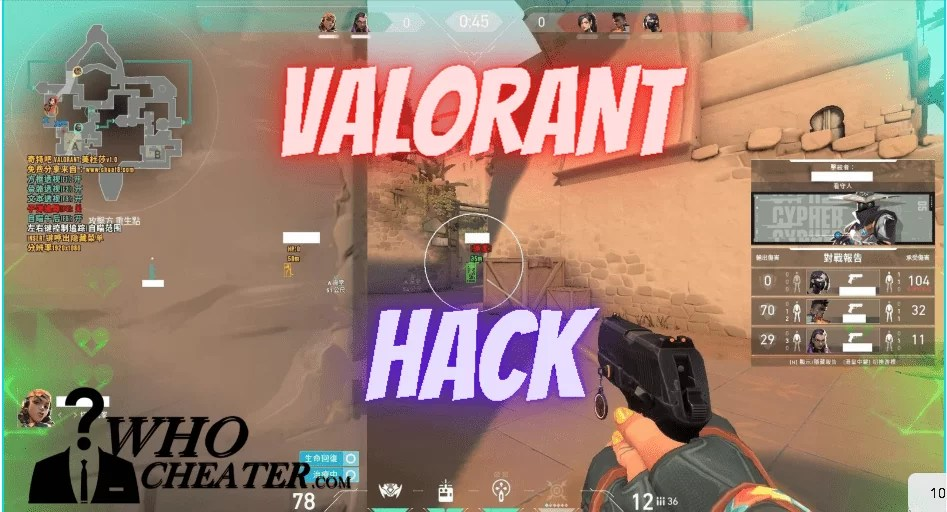VALORANT HACK - CHEATERMAD.COM - Download VALORANT HACK - CHEATERMAD.COM for FREE - Free Cheats for Games