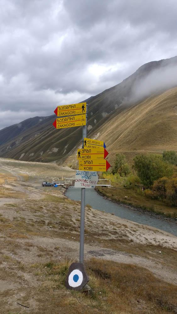 מסלולים בעמק טרוסו