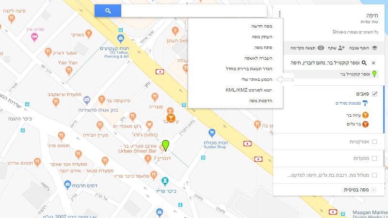 הטמעת מפה באתר