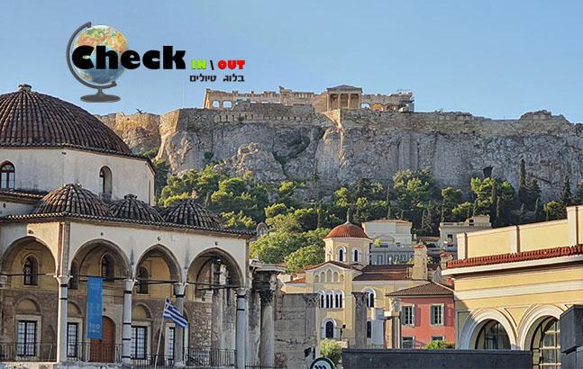 אתונה מסלול טיול מומלץ
