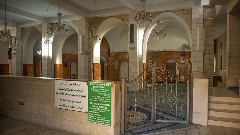 המסגד הלבן בנצרת