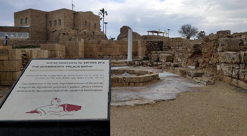 בית המרחץ של ארמון המושל הביזנטי בקיסריה
