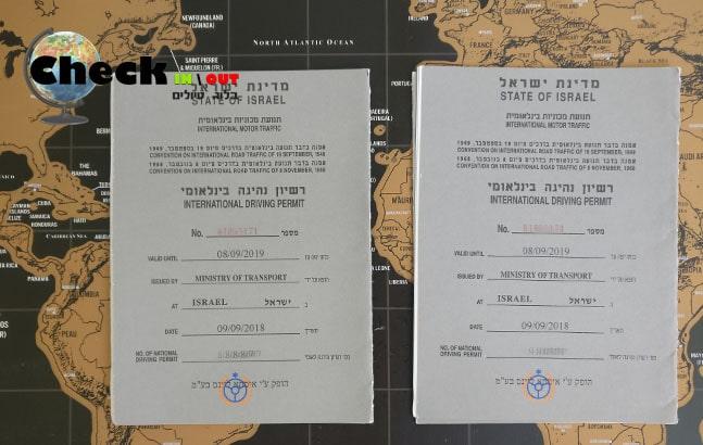 רישיון נהיגה בין לאומי