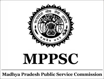 Download MPPSC Nayab Tahsildar & Other Answer key 2018