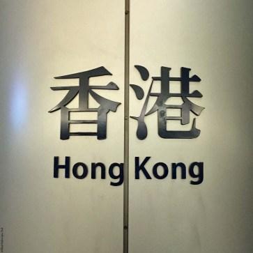 Station sign for MTR, Mass Transit Railway - Hong Kong, China