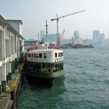 Star Ferry with Kowloon in the background - Hong Kong, China