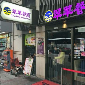 Front entrance to a Tsui Wah in Hong Kong, China