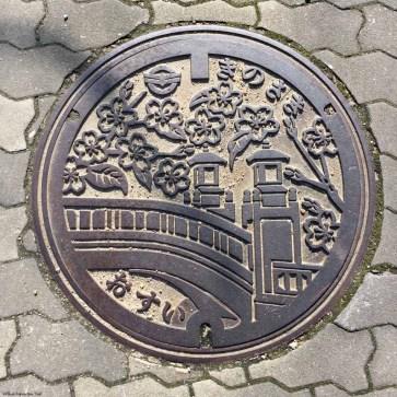 Manhole Cover - Kinosaki, Japan
