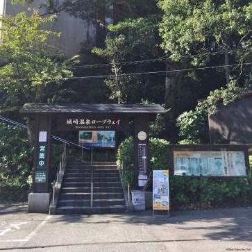 Entrance to Kinosaki Ropeway - Kinosaki, Japan