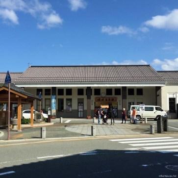 Train Station - Kinosaki, Japan