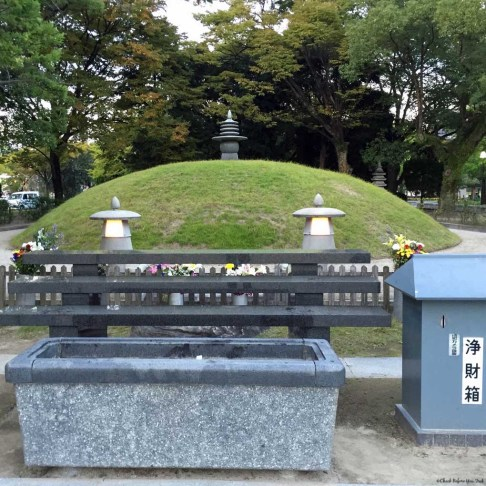 Atomic Bomb Memorial Mound - Hiroshima, Japan