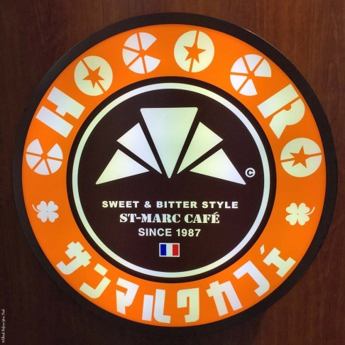 Logo for St. Marc Cafe and Choco Cro - Hiroshima, Japan