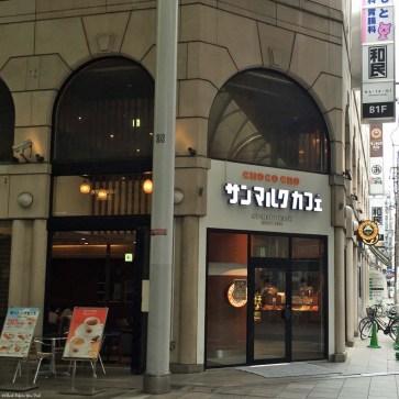 Entrance to St. Marc Cafe - Hiroshima, Japan