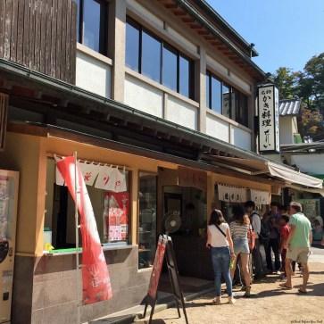 Front entrance to Tori-I - Miyajima Island, Itsukushima, Japan