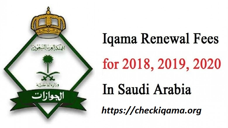 Iqama Renewal Fees 2018, 2019, 2020