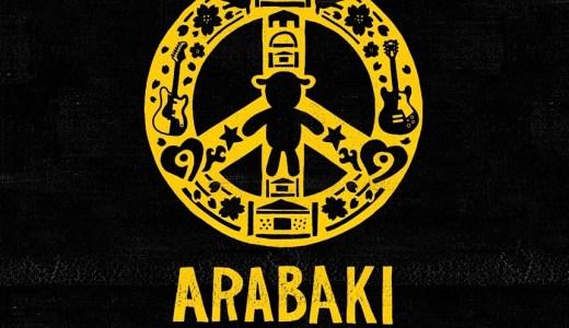 アラバキロックフェス2019のアクセスや駐車場・宿泊ホテルを調査!