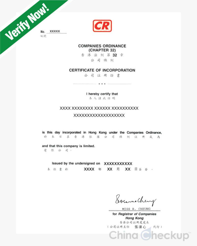 Hong Kong Certificate of Incorporation - An Introduction - CheckupSuppliers