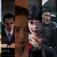 居家補夯片  8部GP+必看韓片、看完秒懂韓國電影在紅什麼?
