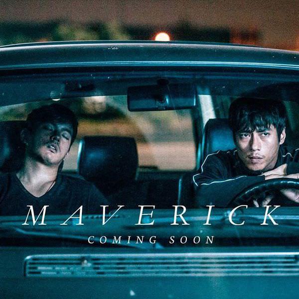 【影評】《菜鳥》Maverick 出淤泥而不染的童話破滅過程 - 雀雀看電影