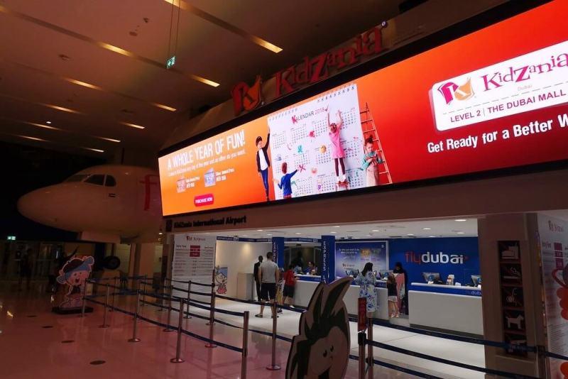 KidZania Dubai - Indoor Activities in Dubai