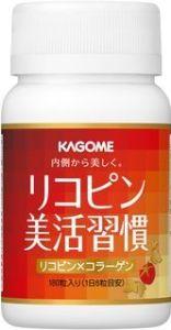 20130726kagomegekijou04