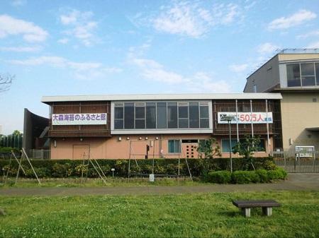 oomori-furusato-park6