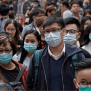 Wuhan Coronavirus Infected People May Not Show Any