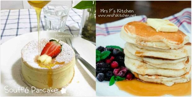 Pancake食譜