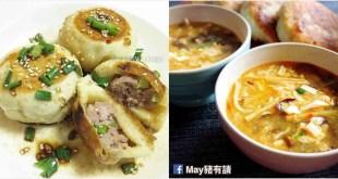 上海菜食譜