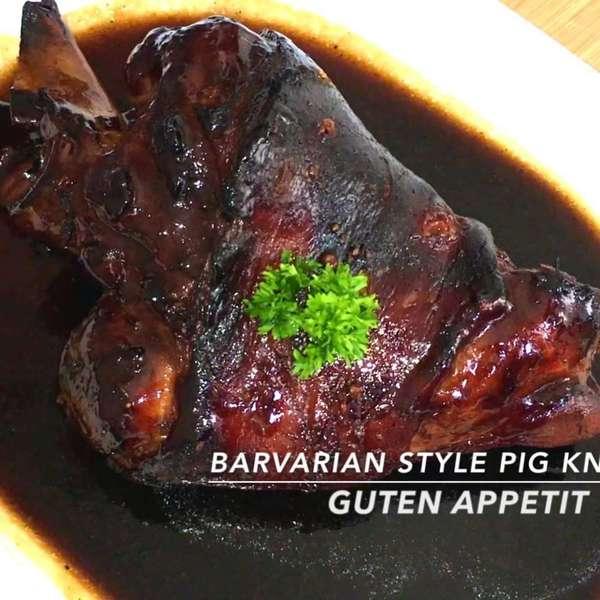 巴伐利亞式焗鹹豬手