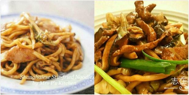 上海粗炒精選食譜