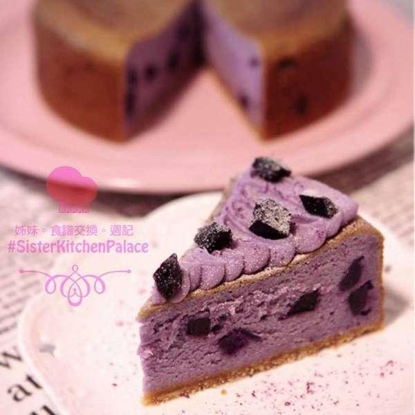 焗紫薯芝士蛋糕