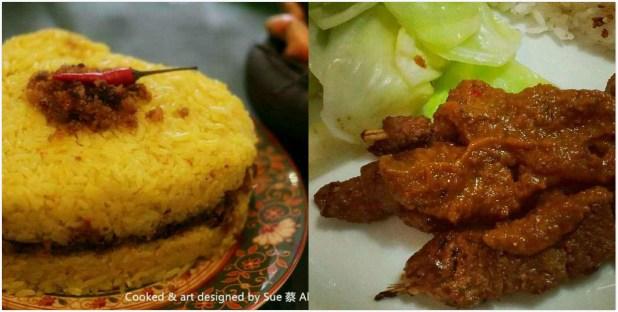精選印尼食譜2