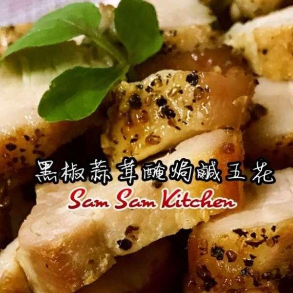 黑椒蒜茸醃焗鹹五花