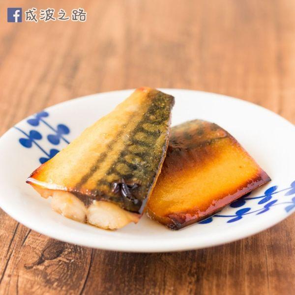 味噌烤鯖魚